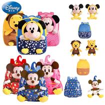 2013新款正品迪士尼幼儿园书包米奇毛绒公仔小书包男女儿童双肩包 价格:69.12