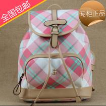 2013新款包邮 TW正品代购小熊维尼女包包依恋双肩背包TWAK2A101C 价格:155.00