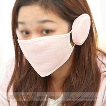 满38包邮 秋冬必备时尚可拆合二合一棉质保暖防尘口罩耳罩/耳套 价格:6.79