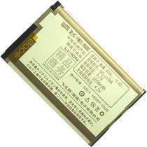 包邮飞毛腿 黑莓 9300电池 9330 8700g 8700c 8530 8520 手机电池 价格:39.00