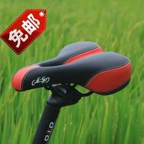 正品JcSp 山地车车座 镂空设计 骑行坐垫 自行车车座子鞍座 多色 价格:34.00