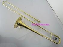 星海乐器品牌 新型中音降B调长号 秒杀价559元 价格:559.00