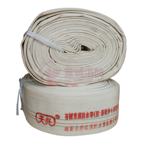 天兴消防水带 厂商直销 消防水带8/65/20米农用2.5寸水管 价格:68.00
