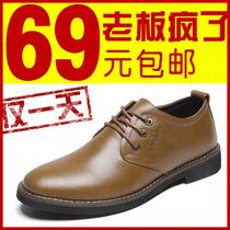 秋季新品男士休闲商务正装男鞋真皮时尚皮鞋潮流英伦单鞋低帮鞋男 价格:69.00