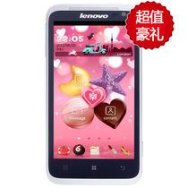 【国庆特惠+顺丰包邮+送豪礼】Lenovo/联想 S720i 双核智能手机 价格:525.00