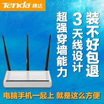 腾达无线路由器W304R wifi  300M穿墙王 三天线 无限路由器 包邮 价格:79.00