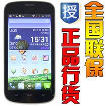 【现货首发】ZTE/中兴 V818 安卓4.2 双卡双待 3G智能手机 价格:508.00