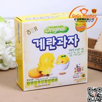 韩国进口零食 海太圆鸡蛋饼干Original 45g 宝宝最爱的零食6273 价格:4.90