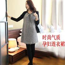 【天天特价】1302秋装时尚孕妇装连衣裙 圆领大码女装 棉绒打底衫 价格:78.00