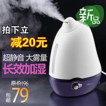 小熊JSQ-S1312空气加湿器 静音 正品 家用 空调加湿器 包邮 特价 价格:99.00