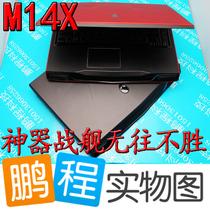 Dell/戴尔 Alienware M14X ALW14D-238 i7-2670 750G GT555独显3G 价格:7880.00