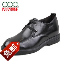 高哥增高鞋男式隐形内增高 商务休闲增高牛皮鞋 男士舒适潮流皮鞋 价格:438.00