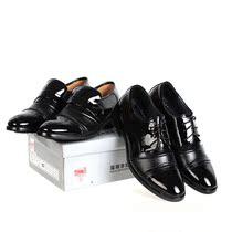 红蜻蜓男鞋正品鞋男士休闲皮鞋商务正装男鞋牛皮系带男单鞋 新款 价格:85.00