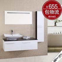 特价PVC浴室柜组合 玻璃台面台上盆橡木卫浴柜洗手盆洗面盆梳洗柜 价格:655.00