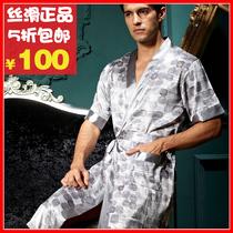 夏季男士品牌真丝绸短袖睡袍浴袍薄款睡衣长睡袍男家居服加大码 价格:100.00