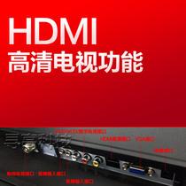 显示器加HDMI高清电视功能专用 价格:70.00
