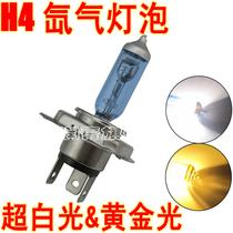 润青 哈飞赛马 改装 大灯灯泡 近光远光灯 氙气灯泡 H4 100W 价格:13.90