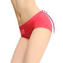 4条包邮买5送1 岱莉舒专柜正品 女士内裤女性感提臀无缝内裤 价格:9.90
