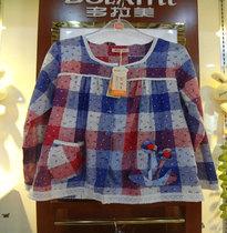 多拉美正品2013新款春夏长袖长裤睡衣家居服女士13B121-910 套装 价格:119.00