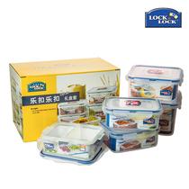 乐扣乐扣微波炉饭盒专用保鲜盒套装 塑料便当盒 HPL855S001包邮 价格:96.60