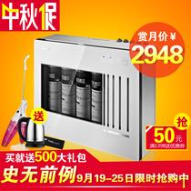美的净水器MRO203-4 家用直饮厨房反渗透纯水机 厨房过滤直饮机 价格:3098.00