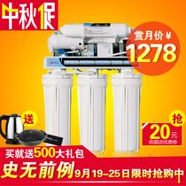 美的净水器MRO101-5 家用直饮反渗透纯水机直饮净水机 包邮包安装 价格:1298.00