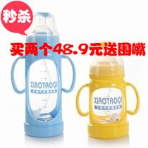 包邮正品小淘气玻璃奶瓶带防摔保护套宽口晶钻玻璃新生儿婴儿奶瓶 价格:39.00