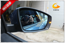 厂家直销进口高尔夫/尚酷/13甲壳虫LED多曲大视野防眩蓝镜后视镜 价格:195.30