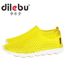 帝 乐步 骆驼 男鞋正品真皮鞋英伦休闲板鞋透气洞洞鞋凉鞋网布鞋 价格:95.20