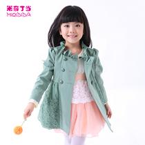 童装大衣女童2013潮秋装新款中大儿童韩版中长款风衣外套比笛莎 价格:160.00