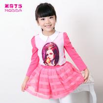 米奇丁当秋款童装女童2013新款中大儿童公主蓬蓬裙子两件套装秋装 价格:89.00
