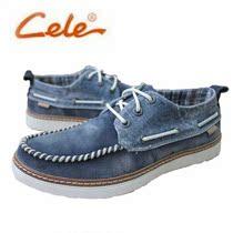 策乐专柜正品2013春季新款经典系列M3A2B06403水洗反绒皮cele男鞋 价格:358.00