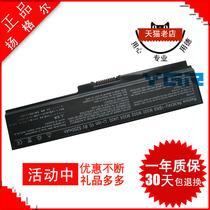 东芝toshiba M800 电池M355 M806 M807 L323 M352 l650笔记本电池 价格:86.00
