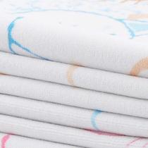邦比乐儿 婴儿隔尿垫 宝宝隔尿床垫 毛巾压胶尿垫(70cm*90cm) 价格:28.00