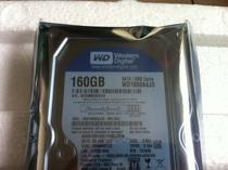 WD/西部数据 WD1600AAJS 160G 台式机硬盘 串口原装硬盘 价格:135.00