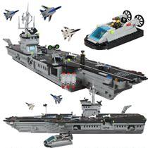 启蒙军事拼装积木塑料拼插航母航空母舰模型益智力男孩玩具6-12岁 价格:158.00