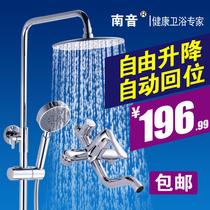 全铜升降淋浴喷头花洒套装 特价自动回档卫浴明/暗装花洒龙头套装 价格:196.70