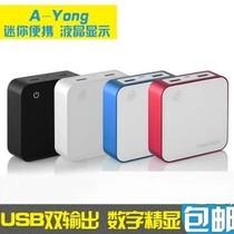 谷歌 Nexus4 E960 苹果 iPhone5充电宝 移动电源 价格:82.00