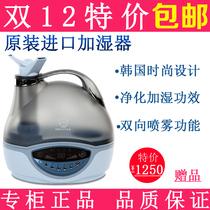 捷瑞加湿器 HM-762 喷雾型冷热两用 家用加湿机 超声波加湿进口 价格:1250.00