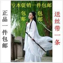 古装服装仙女 小龙女白色古装女演出服戏服舞台服装年会演出服装 价格:27.00