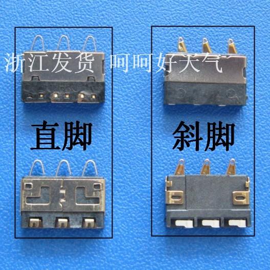 国产山寨机和信N200 易丰A6/金立GN360/佳域G2电池电源脚电板触点 价格:1.50
