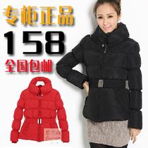 反季秋冬装女式新款韩版修身加厚中长款棉衣女外套清仓 价格:158.00