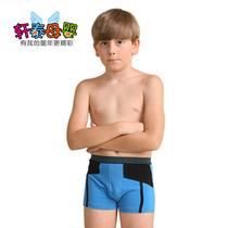 男大童内裤儿童男童内裤 纯棉 平角短裤莫代尔男莱卡全棉 2条包邮 价格:12.90
