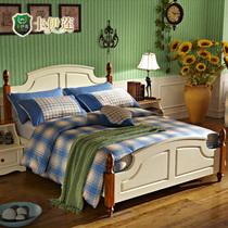 卡伊莲美式乡村实木床 简约双人床 1.8米田园床 卧室家具 AW10C 价格:2382.10