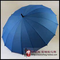 特价!百盛16骨自动超大长柄晴雨伞 皮质大弯柄 纯色男士商务伞 价格:29.90