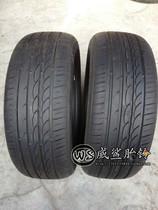 全新轮胎 285/35R22  改装轮胎 奥迪 卡宴 PO花纹 现货热卖 价格:1300.00