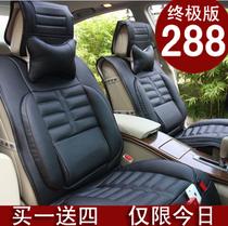 汽车座套四季皮革新款三菱欧蓝德帕杰罗新劲炫ASX专用坐垫套 价格:228.00