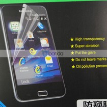 V Protection High Definition Privacy Screen Guard Protector 价格:21.61