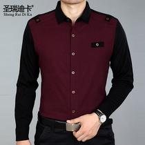 圣瑞迪卡男装衬衫男士长袖衬衫2013秋冬新款潮男休闲衬衣 价格:209.00