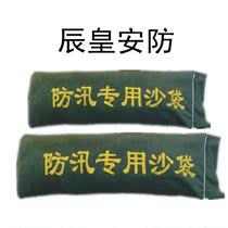 店家特价促销2013年新款防汛沙袋防洪沙袋消防沙袋抗洪沙袋 价格:6.00